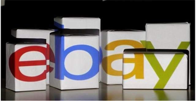 ebay [德国站]特定分类中的物品产品识别码的强制性要求