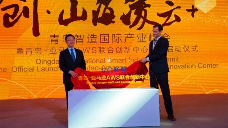 亚马逊新增创业扶持平台