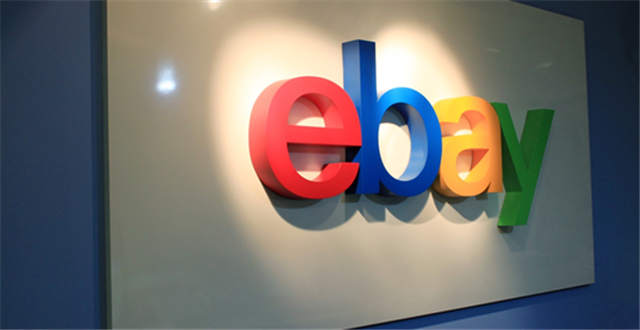 ebay周年庆:9月起至10月15日可享80个免费定价或拍卖刊登