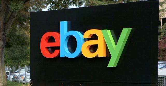 对ebay开新店有益的9个小提示