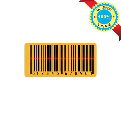 独立授权UPC条形码