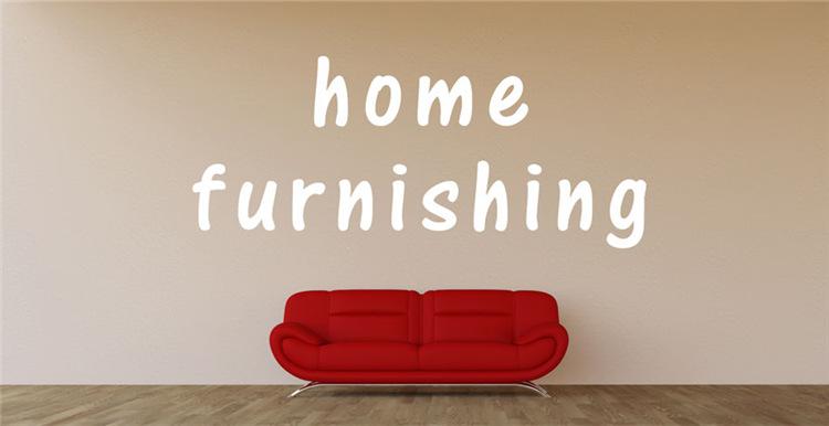 亚马逊在家具及家居电商市场将有何动作?