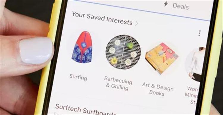"eBay新上线""兴趣购物""功能,私人订制的个性化商店是未来趋势"