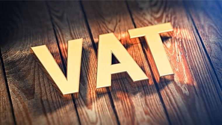 亚马逊自发货到德国是否需要交纳VAT税?