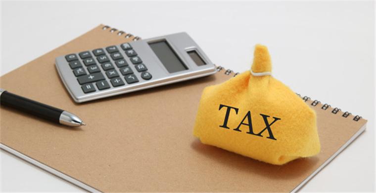 美国商城征税概述