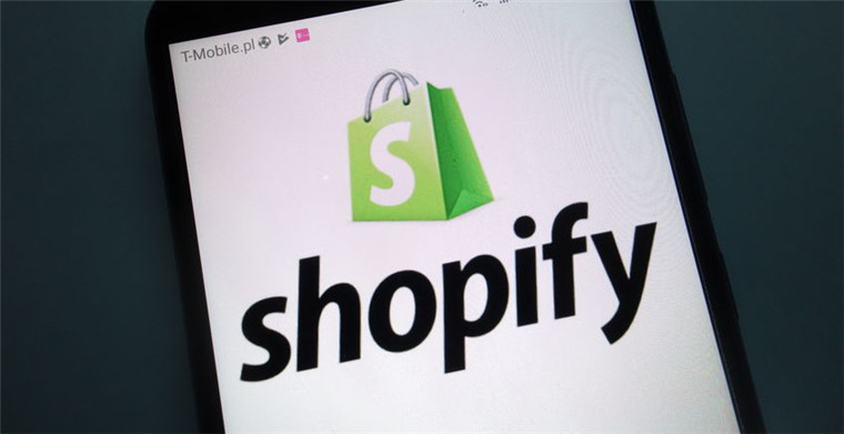 Shopify推出Shopify Chat聊天功能