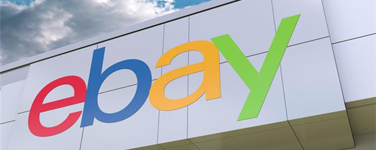 eBay退货换货运费谁出.jpg