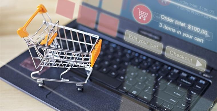 关于品牌备案后上传产品报错5461的解决办法