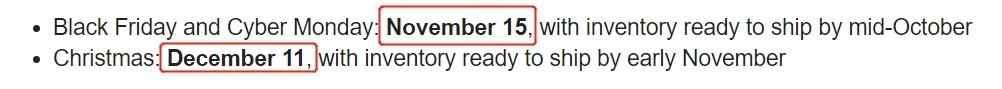 官方消息!亚马逊美国及日本站旺季最晚入仓时间已公布!