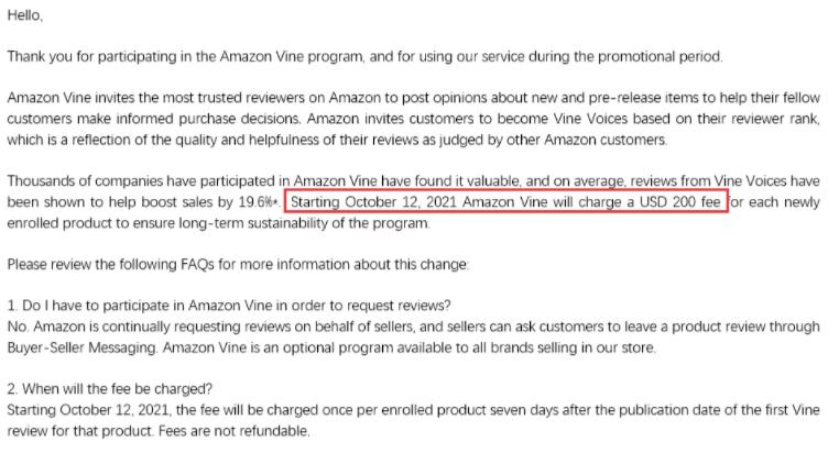 亚马逊Vine计划开始收费,您还相信光吗?